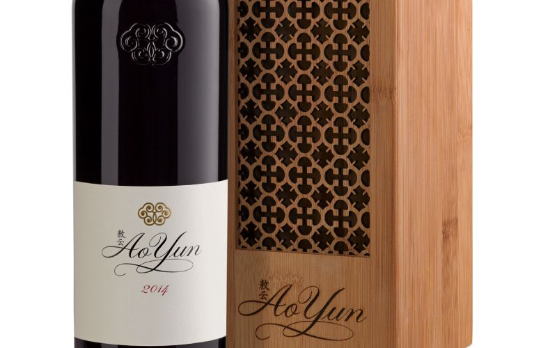 Wine Dinner: The Unveiling of Ao Yun Vintage 2014 on Friday, 19th January 2018