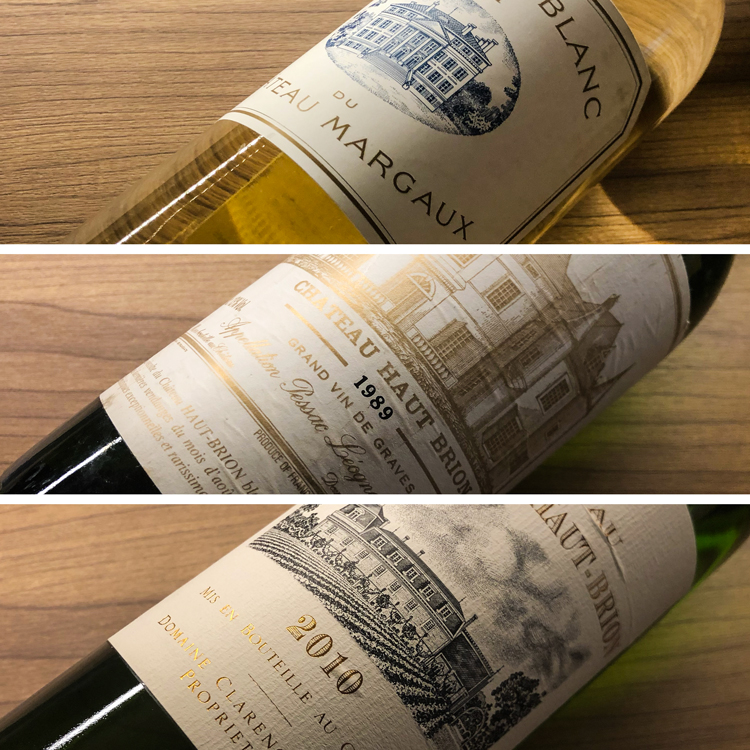 When was your last time to drink the Bordeaux white?