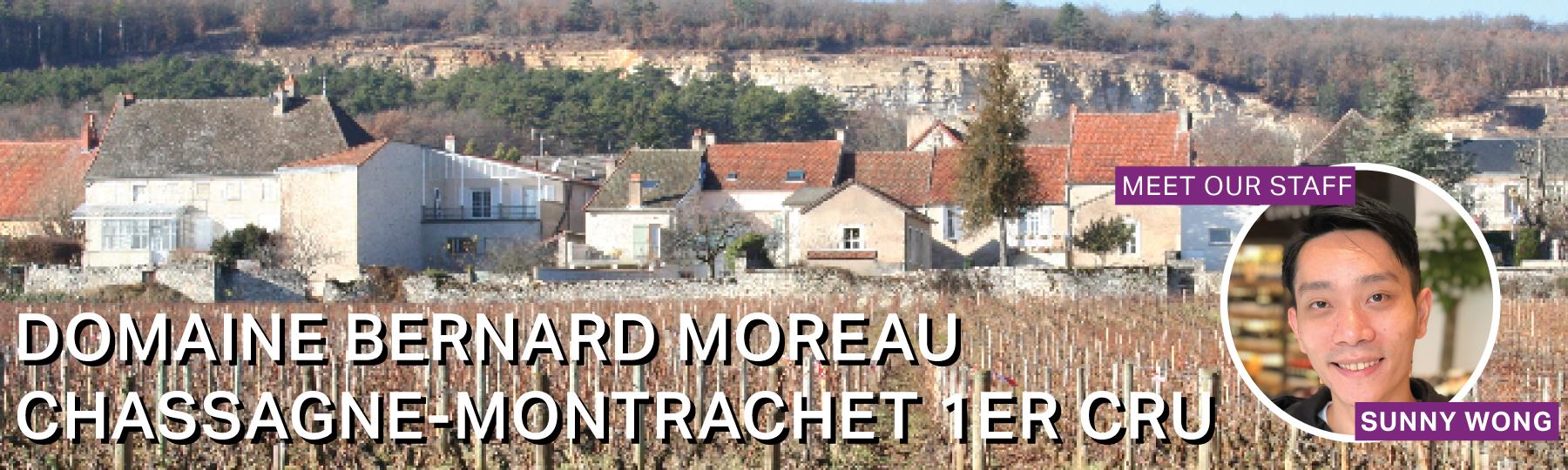 Fine Wine Friday: Bernard MoreauChassagne-Montrachet 1er Cru