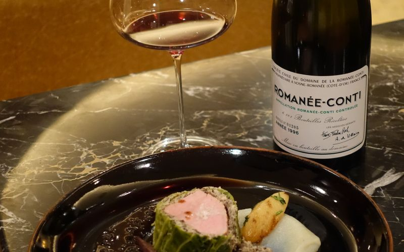 1996 Domaine de la Romanee Conti Assortment Case Dinner